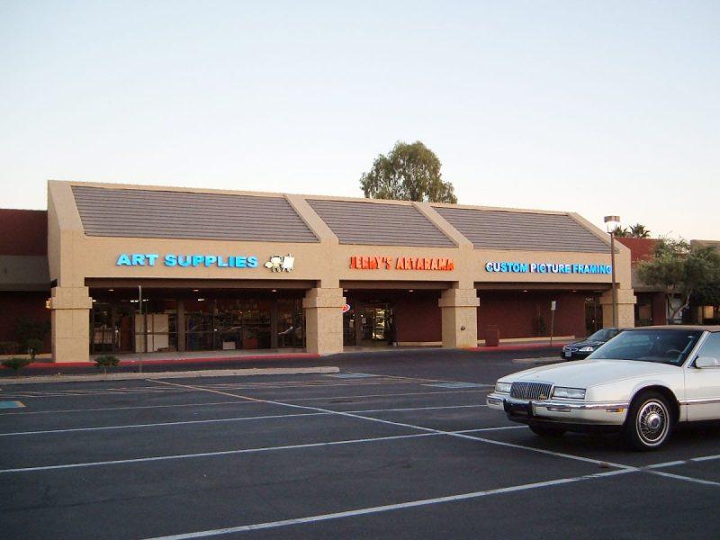 Jerry's Artarama Retail Art Supply Store in Tempe, AZ